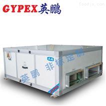 英鹏  水源热泵空调机组