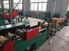 GDJ-PP2020新型枇杷果袋机制作枇杷套袋的机器厂家