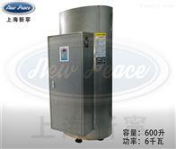 NP600-6瓦楞机配套用立式全自动6千瓦电热水炉