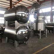 HH-果蔬脆片低温真空油炸机农副产品深加工设备