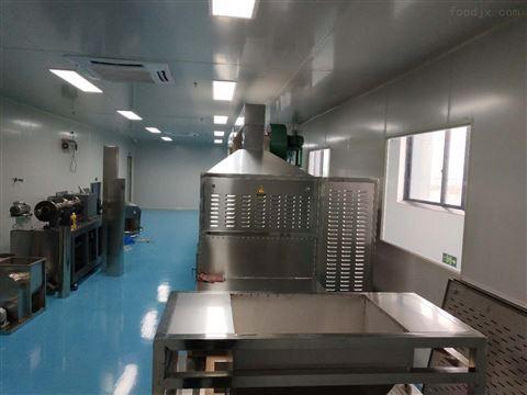木材烘干机 微波烘干设备 微波设备厂家