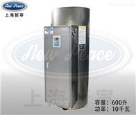 NP600-10套标机加温用全自动10KW立式小型热水锅炉