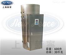 混凝土養護用30千瓦電熱水爐(熱水器)