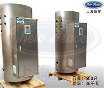 食品冷卻機配套用36千瓦熱水鍋爐