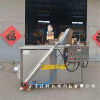 安阳江米条燃气油炸机
