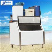 廠家直銷1000公斤片冰機超市小型商用制冰機