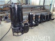沉淀池抽渣泵、耐热泥浆泵、耐高温渣浆泵