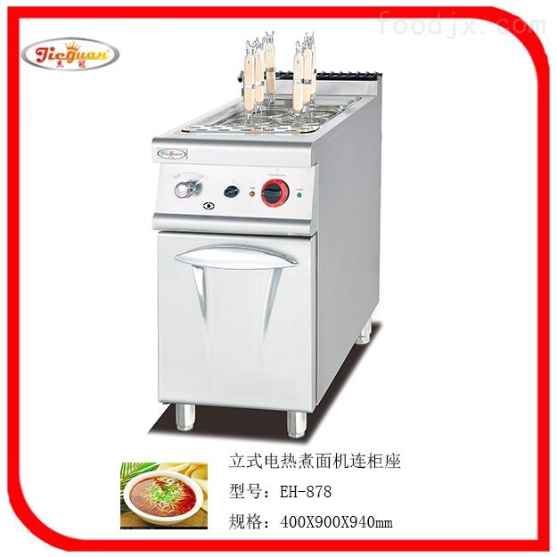 立式电煮面炉