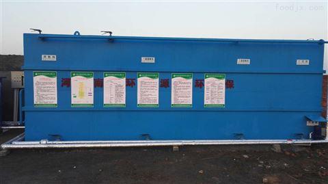 江苏肉鸭屠宰污水处理设备价格生产厂家