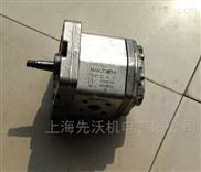 马祖奇高压齿轮泵MARZOCCHI IPD系列