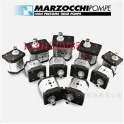 MARZOCCHI 1PD4.2意大利马祖奇高压齿轮泵