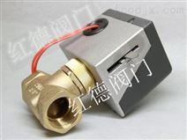 VA7010开关式电动二通阀