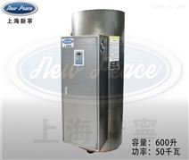 收缩膜套标机配套用全自动50千瓦热水锅炉