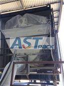 集装箱散货袋20尺 40尺