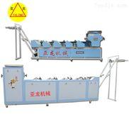 商用自动面条机MT7-300-2型面条机