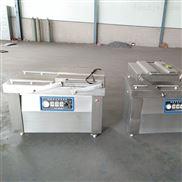 大米真空包装机价格,小型包装设备厂家