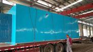 武汉市供应乡镇医院污水处理设备价格低