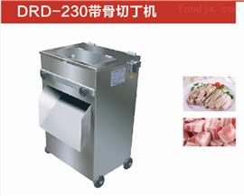DRD-300带骨切丁机