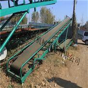 移动式皮带输送机   肥料厂用带式传送机