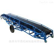 厂家供应10米带式输送机 小型PVC皮带传送机