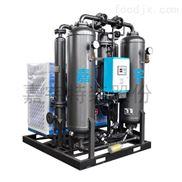 嘉宇新一代组合式压缩空气干燥机