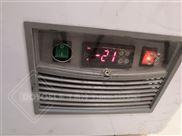 冷柜卧式组合冷藏柜超市大容量商用冰柜冰箱