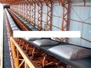 槽型皮带输送机1