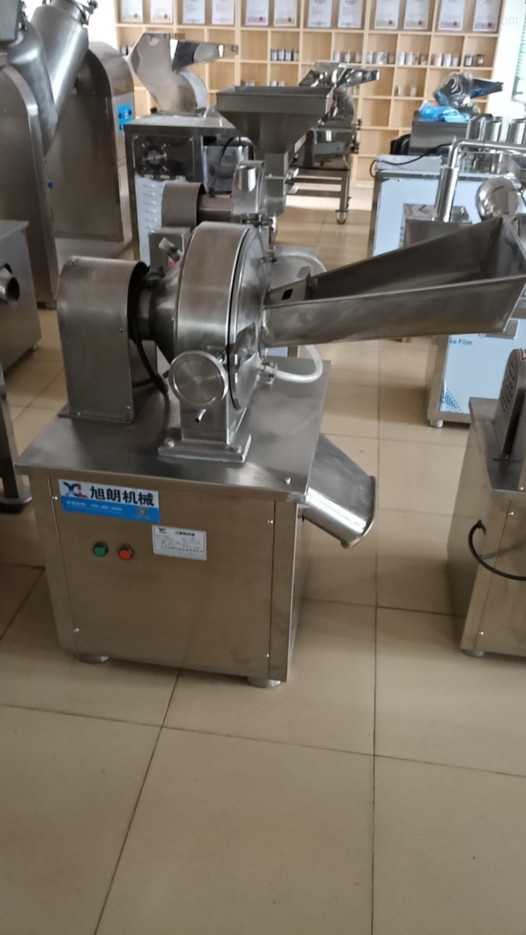 商用电动粉碎机 不锈钢水冷粉碎机 食品打粉机
