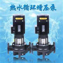 TD管道循环泵生活热水系统增压泵