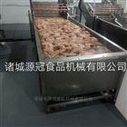 肉类水产品食品全自动气泡解冻机