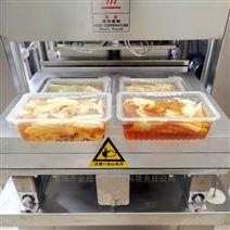 火锅食材盒式包装机