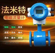 浙江杭州液体涡轮流量计哪里卖