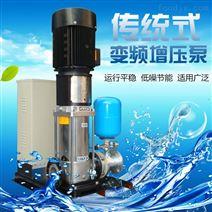 鍋爐給水冷凝水系統循環恒壓變頻泵