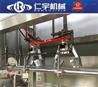桶装水生产线设备 自动拔盖机