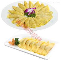 SDJ- 100早餐市场专用蛋饺机 蛋饺模具