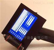 專業小型手持噴碼機sc-n30