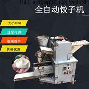 商用仿手工全自動餃子機水晶餃包水煎包