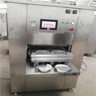 MCBZJ-600海鲜气调包装机保鲜时间更长