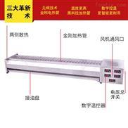 四川直销电烤炉商用新报价-洁润环保