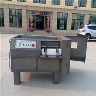 SZ350冻肉切丁机什么型号好用 肉类切丁设备用途