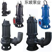 污水处理厂用排污泵污水泵