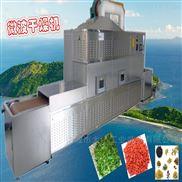 膨化零食灭菌干燥机