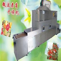 茶叶玫瑰花微波杀菌干燥机