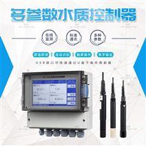水厂水质多参数监测控制器,余氯在线监测仪