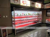 重慶廠家批發現貨蔬菜點菜柜