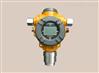 化工厂臭氧报警器价格_厂家 多点位臭氧探头
