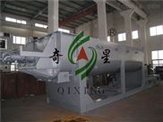 白炭黑專用槳葉干燥機
