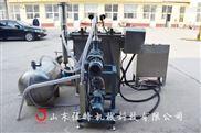 节能型真空油炸机可用于油炸果蔬脆片