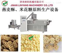五谷杂粮燕麦酥设备膨化机生产线