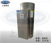 NP800-12豆腐机煮豆浆用全自动12KW小型电热水炉